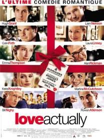 telefilm_au_pair_blog_love